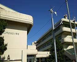 校舎(旭丘小)